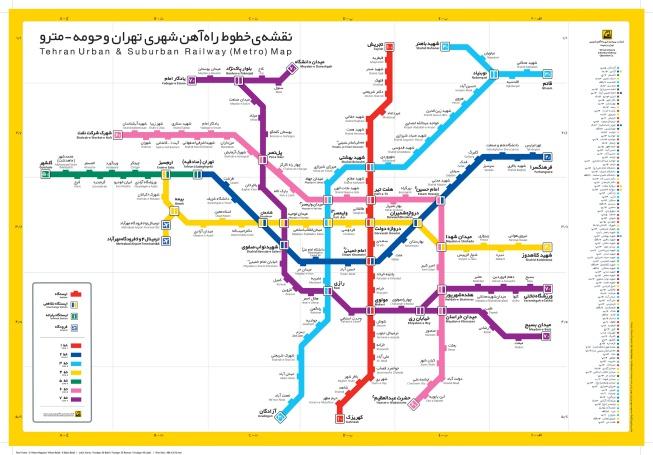 MetroMapFn12-7L