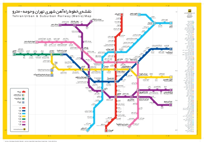 Tahran Metro Haritası