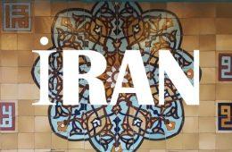 İran'a giderken dikkat edilecekler